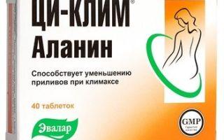 Ци-Клим: инструкция по применению, побочные действия, аналоги таблеток, цена и отзывы врачей