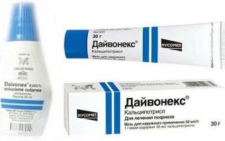 Дайвонекс мазь, крем: инструкция по применению, цена и форма выпуска препарата
