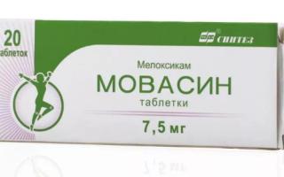 Мовасин уколы: инструкция по применению, фармакологические формы и состав препарата