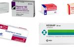 Лозартан 50 мг — инструкция по применению, состав и характеристика препарата