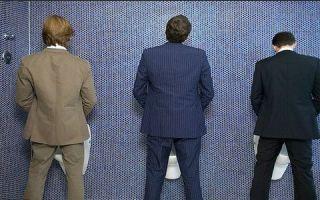 Больно писать мужчине: причины, что делать и почему неприятно ходить в туалет по-маленькому?