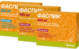 Фаспик: инструкция по применению, цена в аптеке и от чего помогают таблетки и порошок