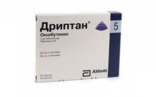 Дриптан: инструкция по применению, фармакодинамика и фармакокинетика препарата
