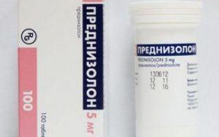 Преднизолон: инструкция по применению, лекарства-синонимы, производитель, средняя, стоимость и отзывы покупателей