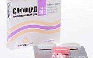 Сафоцид: инструкция по применению, аналоги таблеток, цена и отзывы