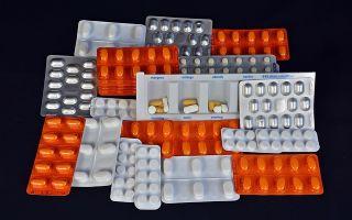 Биотредин: инструкция по применению, результаты от употребления и аналоги препарата