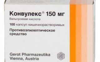 Конвулекс: инструкция по применению, цена в аптеке и аналоги таблеток