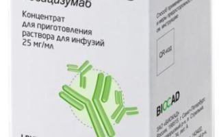 Авастин: инструкция по применению, цена и отзывы покупателей, химиотерапия препаратом