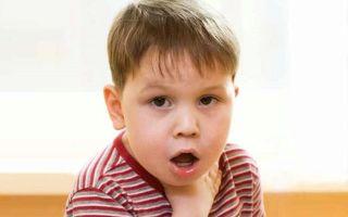 Дифтерия: фото, симптомы, лечение и профилактика дифтерии у детей и взрослых