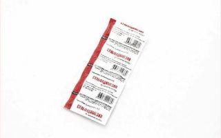 Сульфадимезин: инструкция и показания к применению, цена в аптеке и отзывы, аналоги