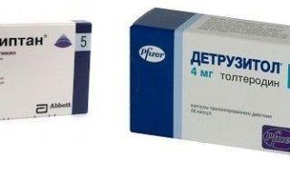 Спазмекс: инструкция по применению, цена и общая информация о препарате