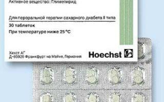 Амарил: инструкция по применению, отзывы и аналоги препарата, цена 2 мг, 4 мг таблеток