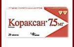 Кораксан: инструкция по применению, цена 5 мг, отзывы покупателей и аналоги в аптеке