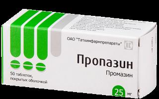 Аминазин: инструкция по применению, цена в аптеке, состав и формы выпуска препарата