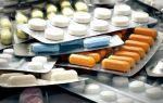 Амизон: инструкция по применению, цена в аптеке и отзывы, аналоги лекарства