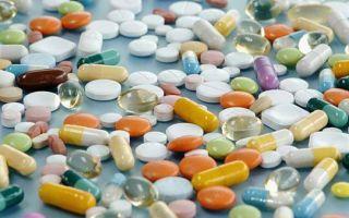 Вазокардин: инструкция по применению, аналоги таблеток, цена и отзывы