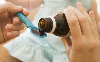 Хофитол: инструкция по применению, аналоги таблеток, цена и отзывы