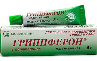Гриппферон: инструкция по применению, цена на капли в нос и отзывы покупателей