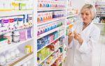Стоматофит: инструкция по применению, состав и фармакологическое действие препарата