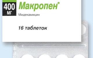 Макропен: инструкция по применению, цена в аптеке и отзывы покупателей, аналоги таблеток