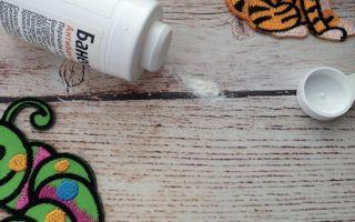 Банеоцин порошок: инструкция по применению, цена в аптеке и аналоги лекарства
