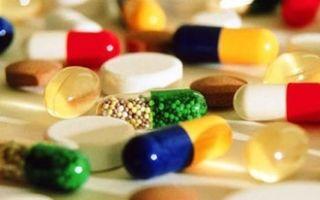 Гексализ: инструкция по применению, отзывы ианалоги таблеток для рассасывания