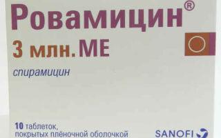 Ровамицин: инструкция по применению, аналоги антибиотика, цена 3 млн МЕ, отзывы