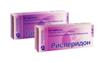Рисперидон: инструкция по применению, аналоги таблеток, цена и отзывы