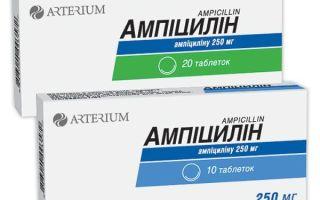 Ампициллин: инструкция по применению, цена, отзывы, аналоги