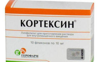 Инстенон: инструкция по применению, состав и форма выпуска препарата