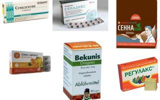 Сенаде: инструкция по применению, аналоги слабительных таблеток, цена и отзывы