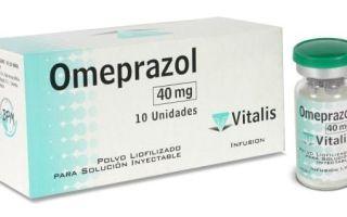 Омепразол 20 мг — инструкция по применению, состав и форма выпуска препарата