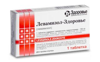 Декарис: инструкция по применению, что за препарат и как это работает?