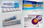 Опоясывающий лишай у взрослых: симптомы и лечение патологии, фото болезни