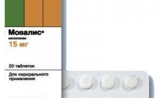 Таблетки Мовалис: инструкция по применению, цена, аналоги и отзывы о противовоспалительном средстве
