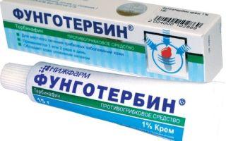 Крем Ламизил: инструкция по применению, цена в аптеке и отзывы покупателей, аналоги