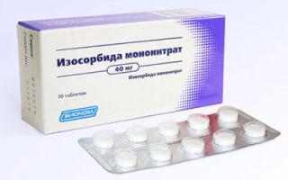 Сиднофарм: инструкция по применению и показания, цена в аптеке и отзывы покупателей