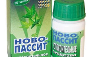 Ново-Пассит таблетки: инструкция по применению, лекарства-синонимы, производитель, средняя, стоимость и отзывы покупателей