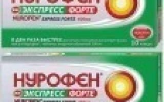 Нурофен форте: инструкция по применению, цена таблеток 400 мг и отзывы покупателей, аналоги препарата