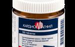 Для чего нужен Кардиомагнил: инструкция по применению, цена и аналоги таблеток