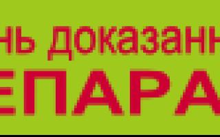 Фозиноприл: инструкция по применению, цена таблеток 10 и 20 мг, отзывы покупателей и аналоги