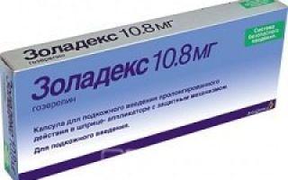 Золадекс: инструкция по применению, цена 3.6 мг и отзывы покупателей, аналоги препарата