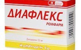 Артродарин: инструкция по применению, цена в аптеке и отзывы, аналоги препарата