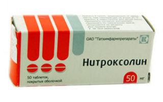 Нитроксолин: инструкция по применению, побочные эффекты и отзывы покупателей, аналоги таблеток