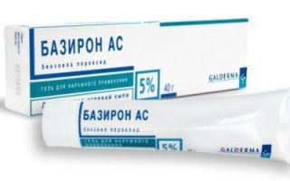 Базирон АС: инструкция по применению, цена и отзывы дерматологов, аналоги геля