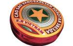 Бальзам «Золотая звезда»:  инструкция по применению, отзывы и описание препарата