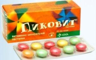 Супрадин Кидс: инструкция по применению, цена в аптеке и отзывы, аналоги витаминов для детей