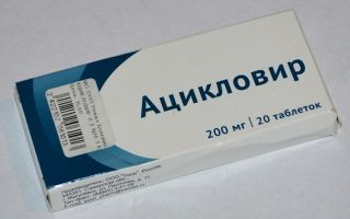 Аллокин-альфа: инструкция по применению, цена 6 ампул и отзывы покупателей