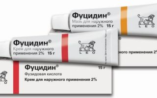 Фуцидин мазь, крем: инструкция по применению, чем заменить, сколько стоит и отзывы пациентов