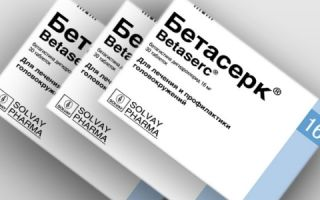 Бетадин свечи: инструкция по применению, цена и показания к использованию препарата, отзывы покупателей